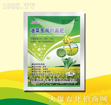 油菜专用叶面肥-农康