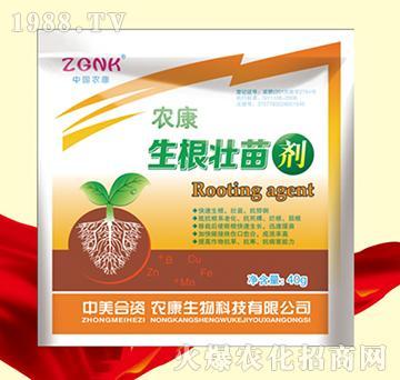 生根壮苗剂(袋装)-农康