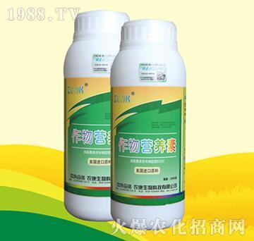 作物营养素叶面肥-农康
