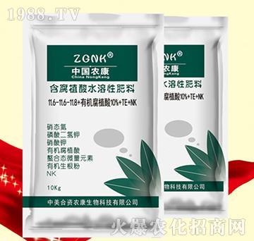 含腐植酸水溶肥料-农康