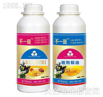 43%联苯肼酯+植物精油-不一斑-红云化工