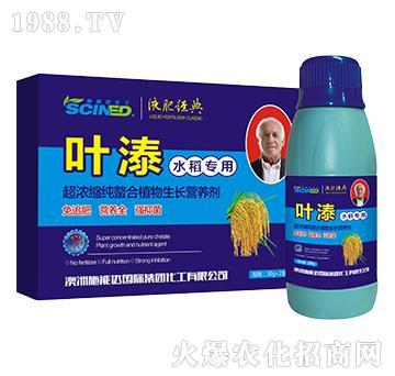 水稻专用-叶��-施能达