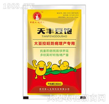 大豆控旺防病增产专用-
