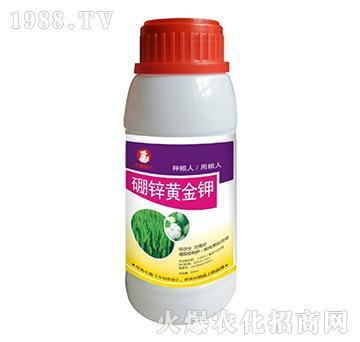 硼锌黄金钾-粮人生物