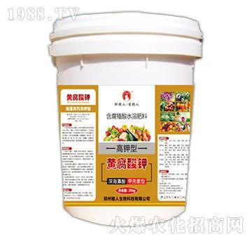 高钾型黄腐酸钾-粮人生