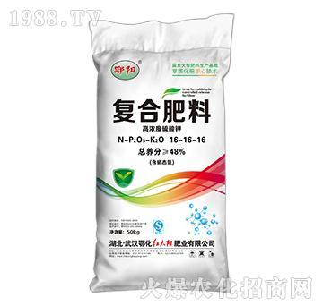 复合肥料16-16-16-鄂阳-红太阳