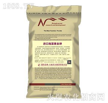 进口海藻黄金钾-北美农大