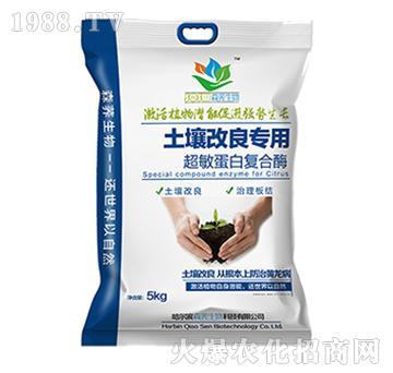 超敏蛋白复合酶-土壤改良专用-森荞生物