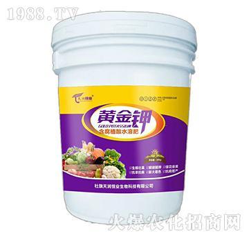 含腐植酸水溶肥-黄金钾-天润恒业