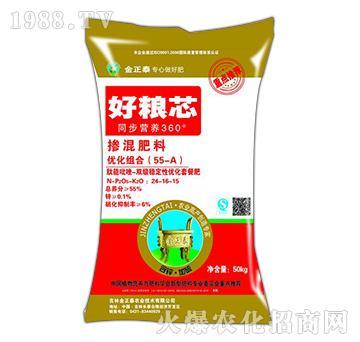 掺混肥料-好粮芯-德泽宏业