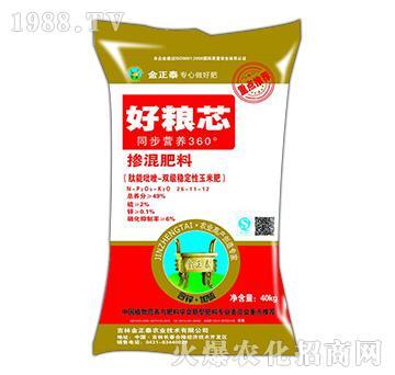 肽能吡唑-双极稳定性玉米肥-掺混肥料-好粮芯-德泽宏业