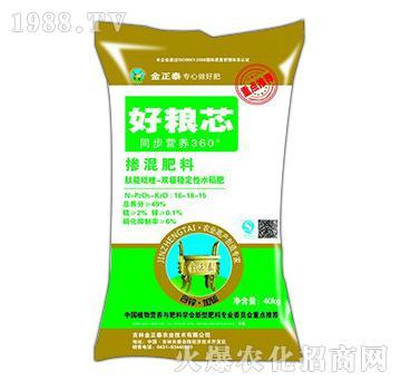 肽能吡唑-双极稳定性水稻肥-掺混肥料-好粮芯-德泽宏业