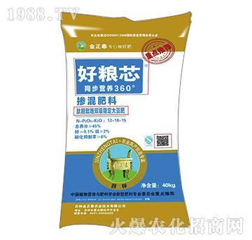 肽能吡唑双极稳定大豆肥-掺混肥料-好粮芯-德泽宏业