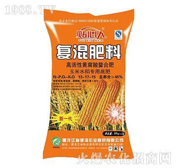 玉米水稻专用底肥-复混肥料-贴心人-德泽宏业