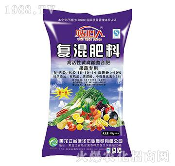 果蔬专用复混肥料-贴心人-德泽宏业