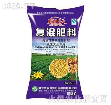 花生大豆专用复混肥料-贴心人-德泽宏业