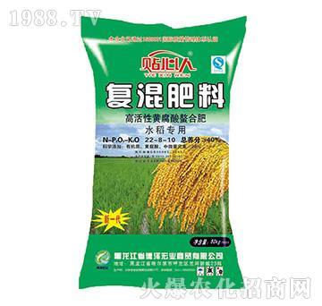 水稻专用复混肥料-贴心人-德泽宏业