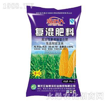 免追耐密玉米专用复混肥料-贴心人-德泽宏业