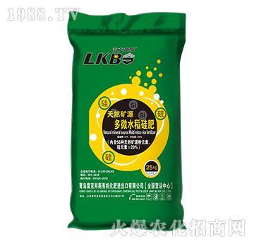 多微水稻硅肥-雷克邦斯