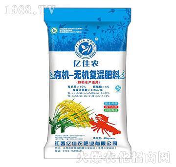 虾稻水产专用有机-无机复混肥料-亿佳农-瑞博特
