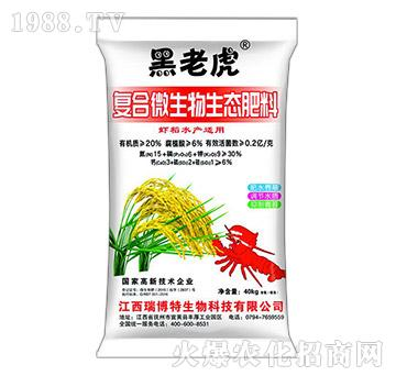 虾稻水产适用复合微生物生态肥料-黑老虎-瑞博特