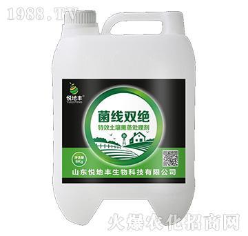 特效土壤熏蒸处理剂-菌线双绝-悦地丰