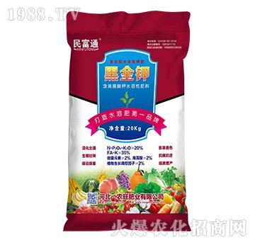 含黄腐酸钾水溶性肥料-黑金钾-农旺肥业