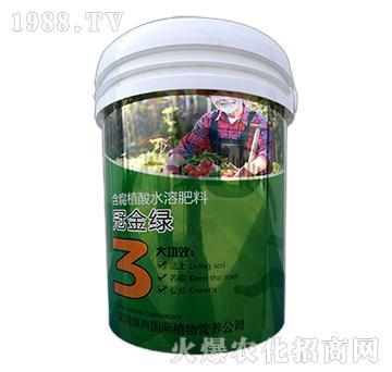 含腐植酸水溶肥料-冠金绿-康冉国际