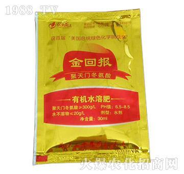 聚天门冬氨酸有机水溶肥(袋)-金回报-农资商道