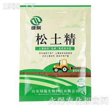 土壤改良剂-松土精-绿陇生物