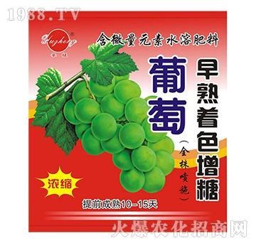 葡萄早熟着色增糖含微量元素水溶肥-宇征生物