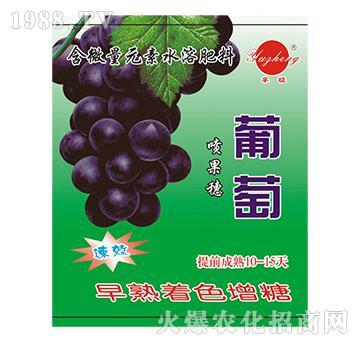 葡萄喷果穗专用(绿)-含微量元素水溶肥料-宇征生物