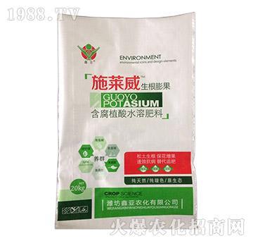 生根膨果型含腐殖酸水溶肥-施莱威-鑫亚