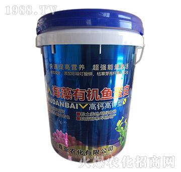 高钙高钾型海藻有机鱼蛋白-鑫亚