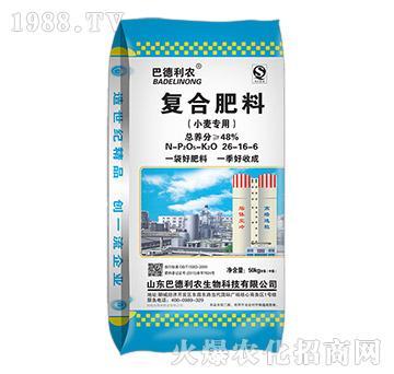 小麦专用复合肥26-16-6-巴德利农