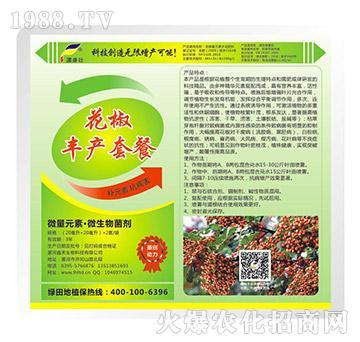 花椒丰产套餐-绿田地