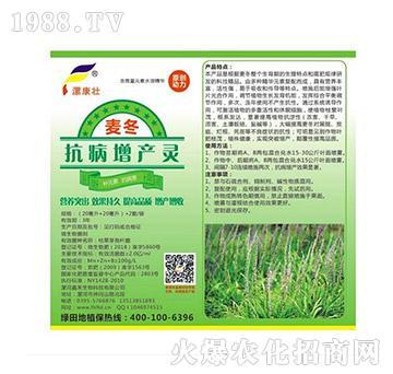 麦冬抗病增产灵-绿田地