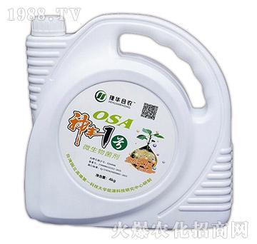 OSA微生物菌剂-神丰1号-捷华合农