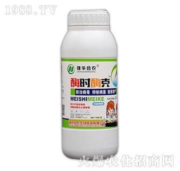 1000g抗病毒型微生物肥-酶时酶克-捷华合农