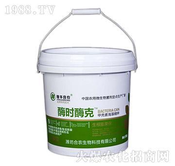 甲壳素海藻精钾-酶时酶克-捷华合农