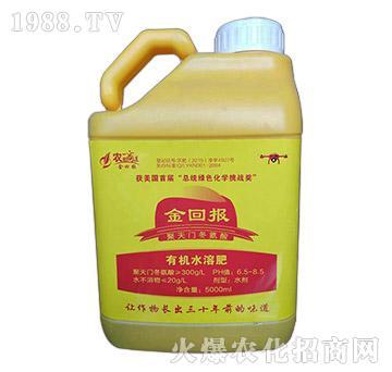 聚天门冬氨酸有机水溶肥(瓶)-金回报-农资商道