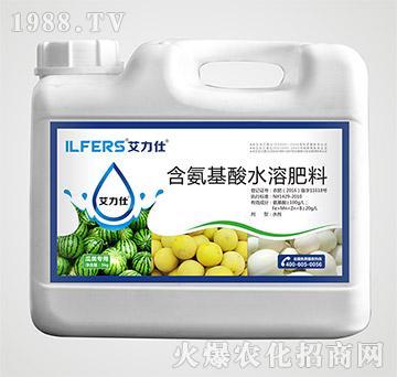 瓜类专用含氨基酸水溶肥
