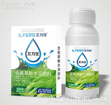 叶菜专用含氨基酸水溶肥料(瓶)-艾力仕