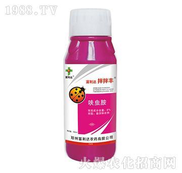 8%呋虫胺-拌拌丰-富利达