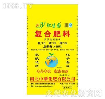 高浓度硫酸钾复合肥料15-15-15-肥生园-中磷化肥