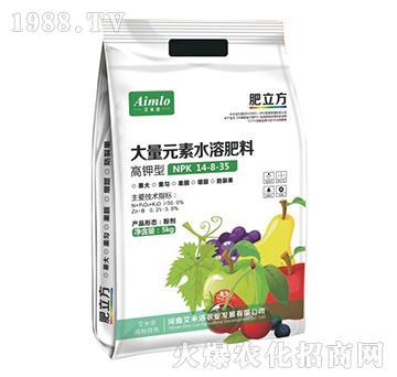 高钾型大量元素水溶肥料14-8-35-肥立方-艾米诺