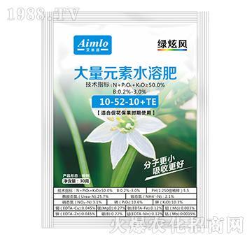 高磷型大量元素水溶肥10-52-10+TE-绿炫风-艾米洛