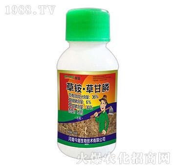 36%草胺・草甘膦(135g)-权宜-今越生物