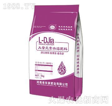 高钾型大量元素水溶肥料10-9-40+TE-老东家