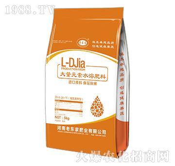 高氮高钾型大量元素水溶肥料20-8-28+TE-老东家